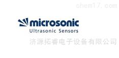 microsonic HPS+130/DIU/TC/E/G1传感器