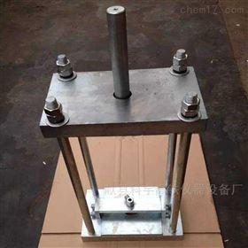 混凝土钢筋握裹力试验装置带试模