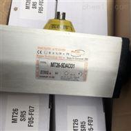 MT26-5DAD31意大利MAX-AIR执行器