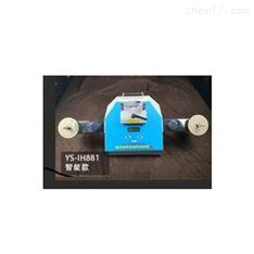 电子料点数器 计数器现货 库号:M395914