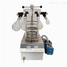 HUAXI-1D-50真空冷冻干燥机