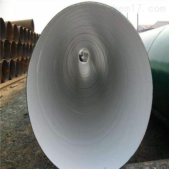 管道环氧陶瓷涂料
