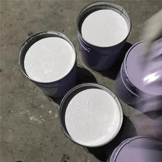 无溶剂环氧陶瓷防腐涂料