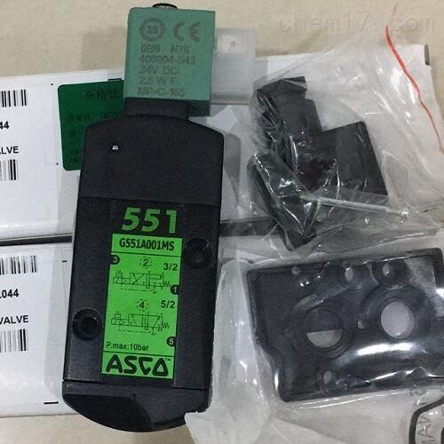 美国世格ASCO电磁阀 不锈钢材质