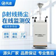 FT-YC01施工现场扬尘噪声监测设备