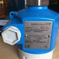 FTL51-AGR2BB4G5A瑞士恩德斯豪斯E+H音叉物位计