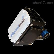 高分辨率叶绿素荧光机载高光谱成像光谱仪