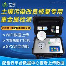 土壤污染检测仪器