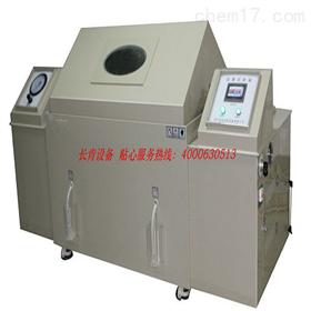 CK-YWX-820盐雾试验箱