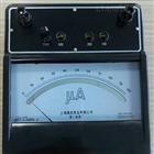C21-UA直流微安表