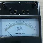 C41-uA直流微安表