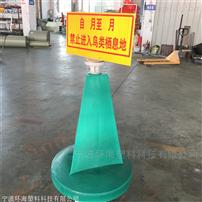BT700*1100小尺寸闪光警示浮標的应用及作用