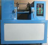 HY-160Y小型開煉機-油加熱
