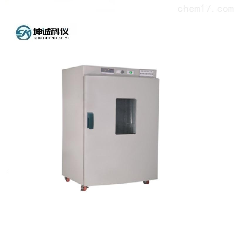 DGX-9143BC-1鼓风干燥箱数显标准型300℃