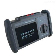 9010防雷用标准电阻