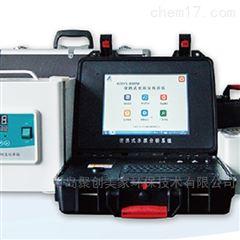 GDYS-800M吉大小天鹅便携式水质分析系统
