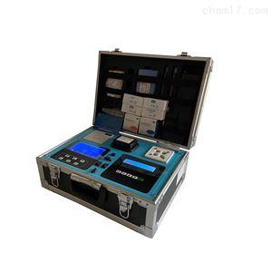 便携式COD浊度悬浮物水质分析仪HCQ-CLZF76