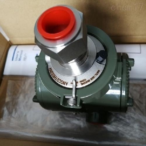 EJA440E高压力变送器直销