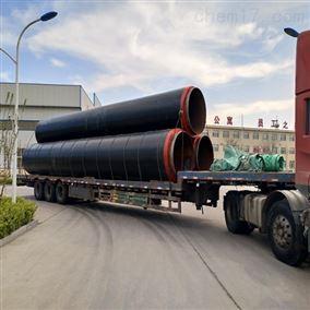 室外蒸汽管道架空型聚氨酯保温管