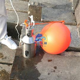 DS-QCC9-1表层油类分析采水器(已更新升级)