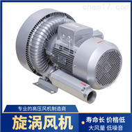 4kw的高壓風機
