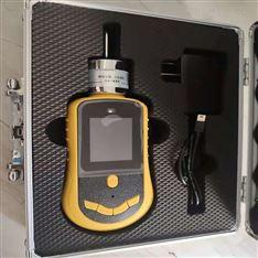 彩屏泵吸式二氧化碳气体分析仪