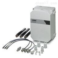 2701430菲尼克斯模块控制箱FL RUGGED BOX OMNI-1