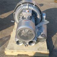 8.5kw高壓鼓風機