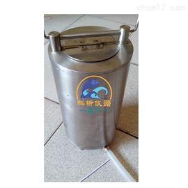 DS-CS不锈钢定深采水器 水质采样器