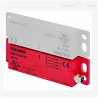 CMS-R-AXD-SC -100741安士能EUCHNER CMS读头