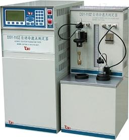 石油产品自动冷滤点测定仪  厂家
