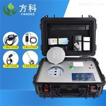 FK-HT500土壤微量元素检测仪