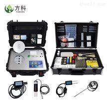 FK-HT500土壤微量元素测定仪