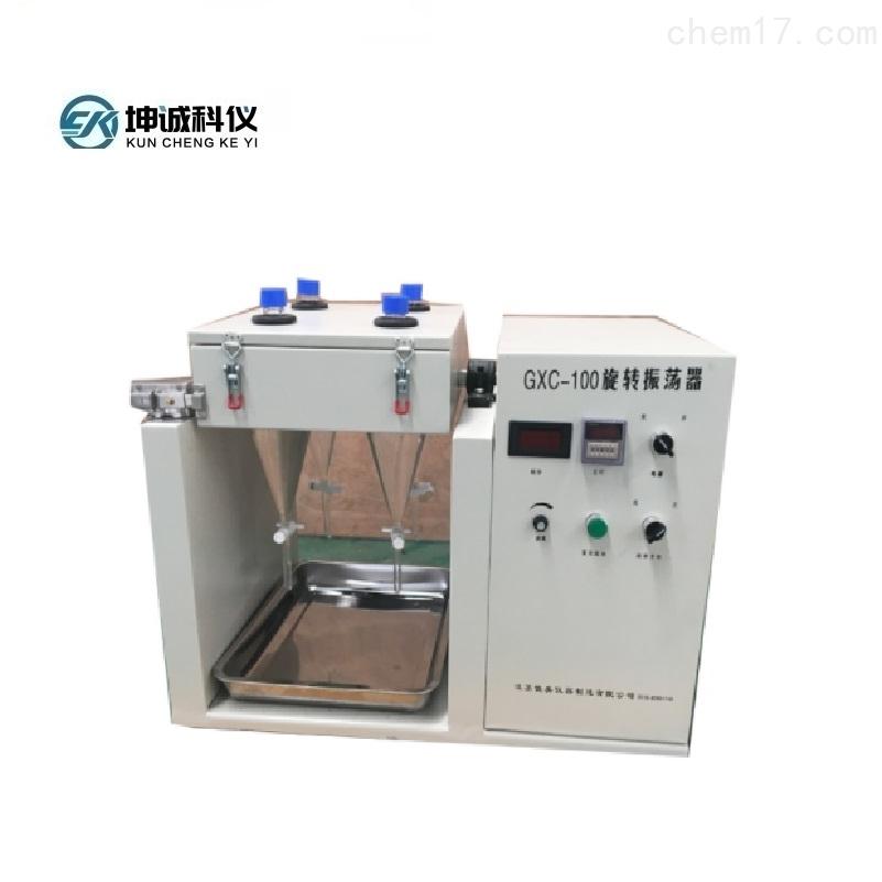 GXC-100翻转振荡器