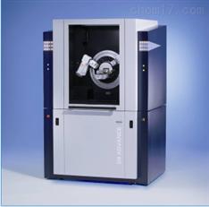 布鲁克X射线衍射仪 D8 ADVANCE