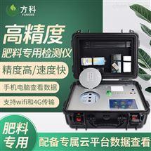 FK-HF300土壤有机质检测仪