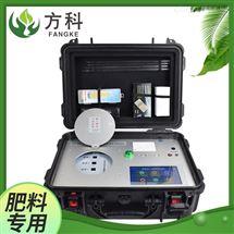 FK-HF300肥料有机质检测仪