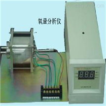 YHG-101B微机氧量分析仪
