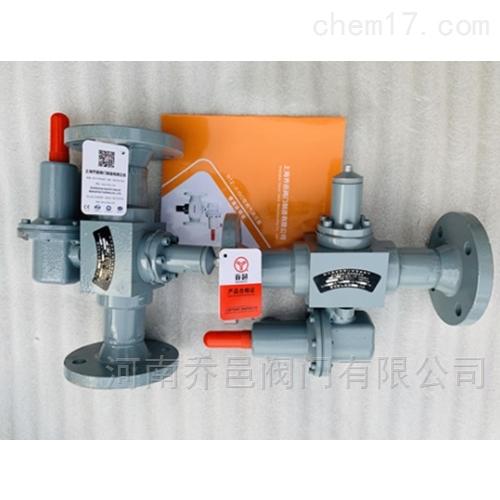 燃气调压器 高压燃气调压阀