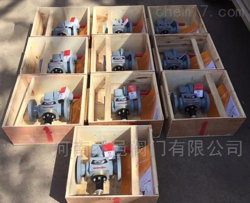 RTZ-GQ燃气调压阀 燃气调压器 高压燃气调压阀