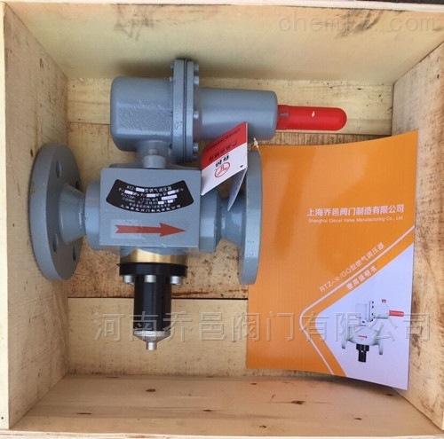 天然气调压阀 天然气调压器 天然气减压阀