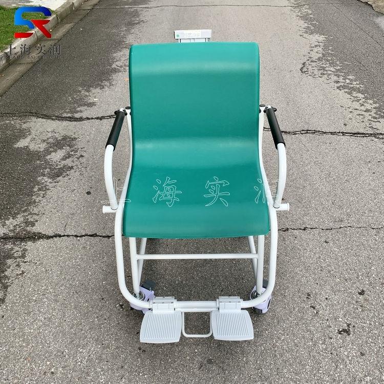 广东(深圳)300kg透析电子轮椅秤