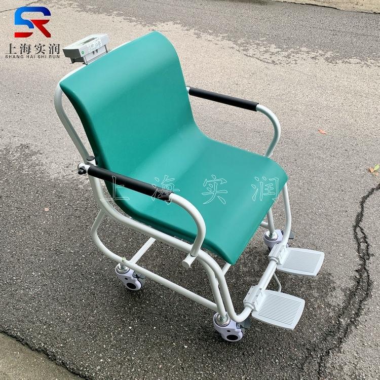 带轮子移动 透析电子轮椅秤
