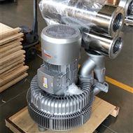 除塵器用高壓引風機