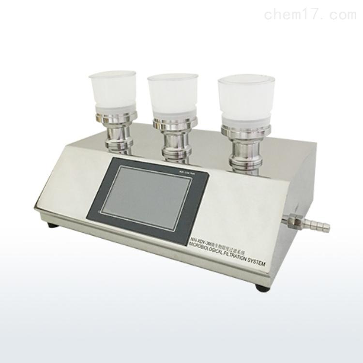 那艾 智能微生物限度检测仪(3M)