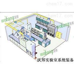 设计方案实验室装修工程方案