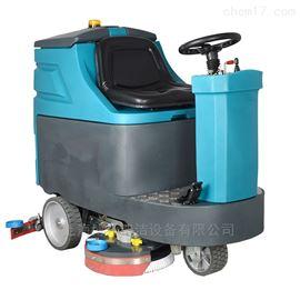 850BT驾驶式洗地车