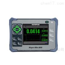 Magna-Mike 8600超声波测厚仪