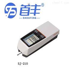 三丰Mitutoyo 表面粗糙度测量仪 SJ-210