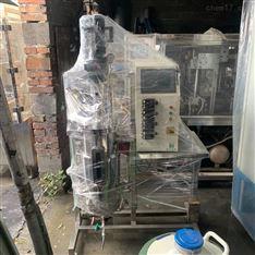 二手30升上海保兴微生物发酵罐